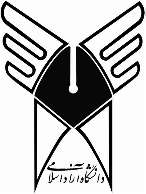 متن زیبا برای فارغ التحصیلی دانشگاه Pre-Islamic Revolution Photos (Pahlavi and Qajar eras) - Page 12 - SkyscraperCity